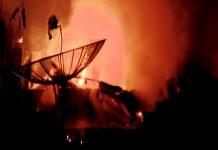 kebakaran